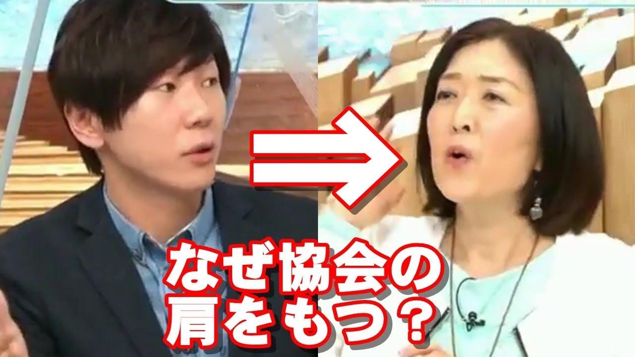 貴乃花親方 日本相撲協会年寄引退(退職)の真相は?
